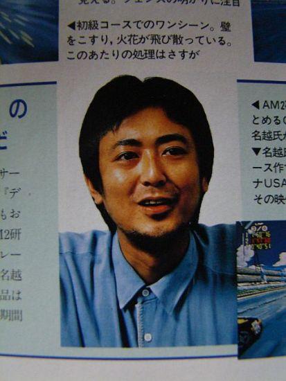 nagositoshihiro (2)