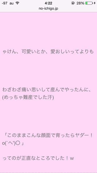 airi_baby (2)