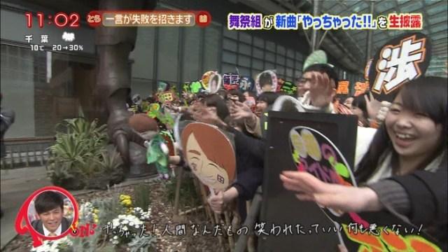 busaiku_troble (2)