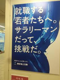 nihonkaijyou koukoku (5)