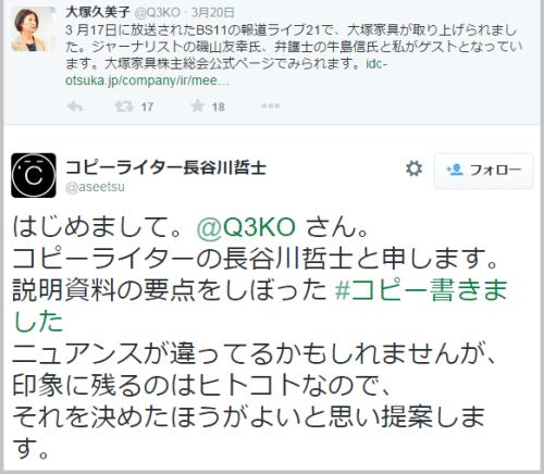 ootukakagu_copy