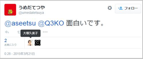 ootukakagu_copy5