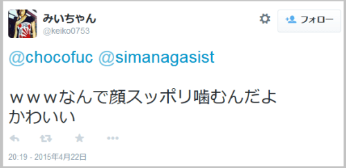 ookami_love5