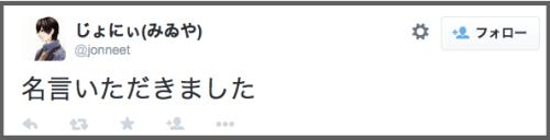 2015-05-10 9.59.55
