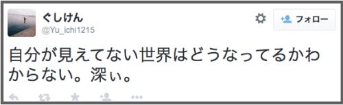fuushi5