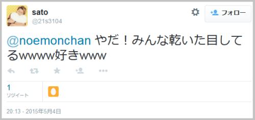 noemonchan3