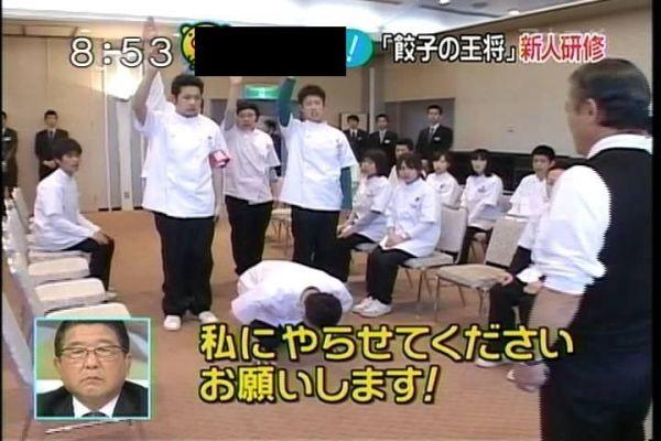 ousho_kenshu