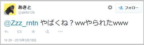 sukiya_tuyudaku2