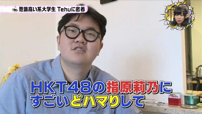 tehu_sasihara (1)