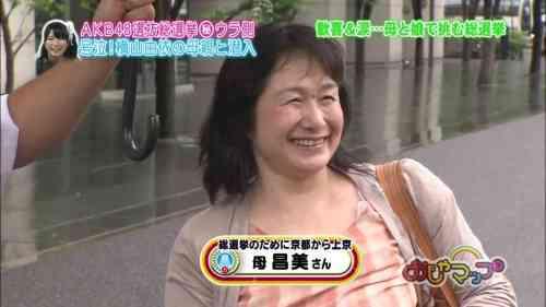 yokoyama_family (2)