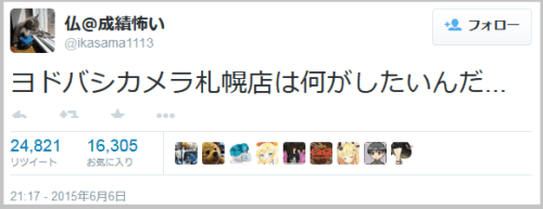 dyson_yodobashi1