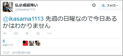 dyson_yodobashi2