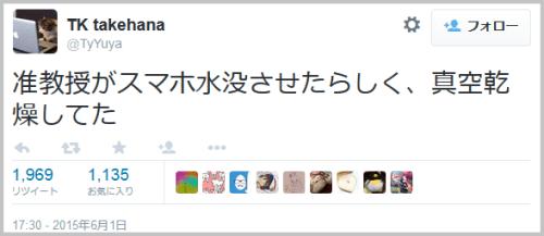 iphone_sinkuu (1)