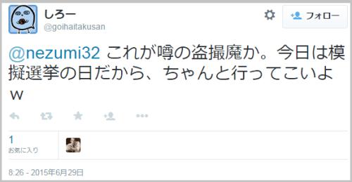 nezumi32_6