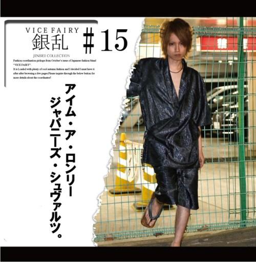 yukata5