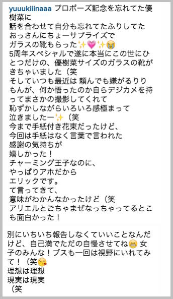 yukina4