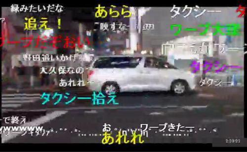 27fuji_yarase1