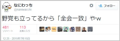 cawaii_josi6