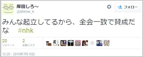 cawaii_josi7