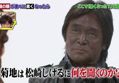 matuzakisigeru