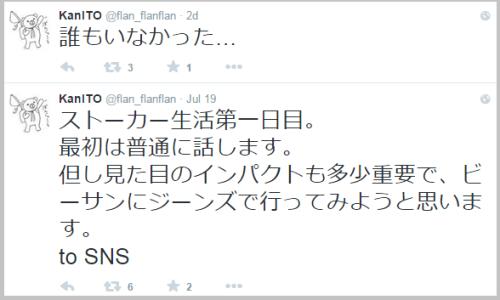 sns_office1