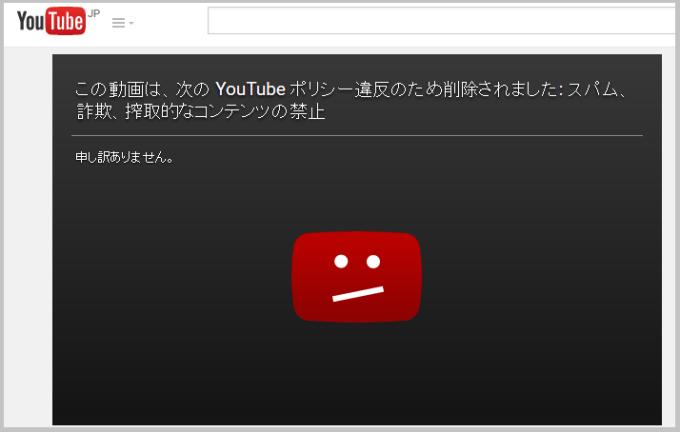 yozawa_tube