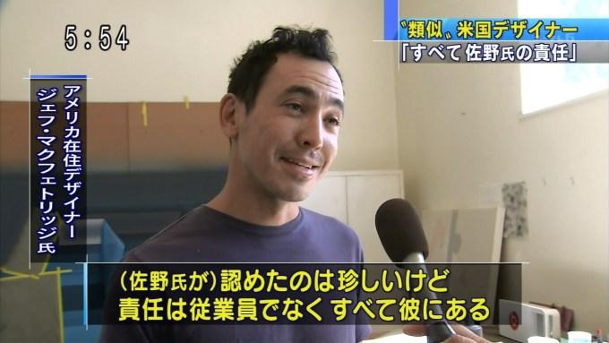 jeff_sano