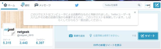 jinoreteki_Twitter2