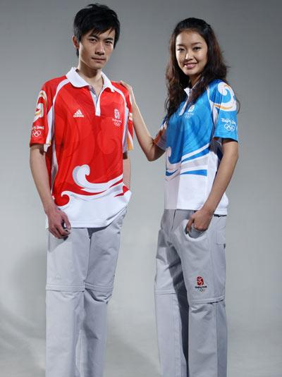 olympic_uniform (4)