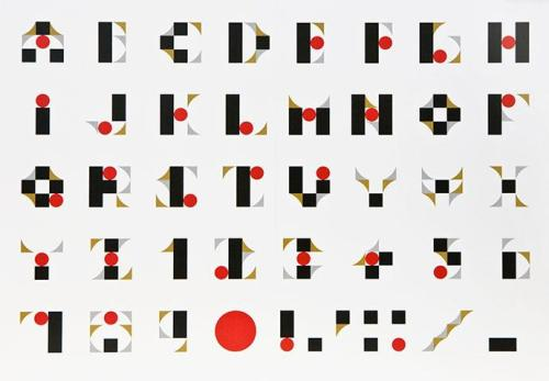 sanoken_alphabet
