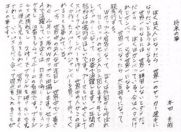 0902bunshu2
