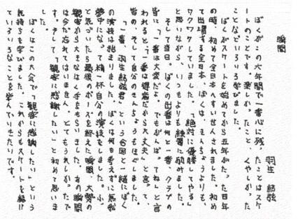 0902bunshu7