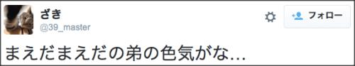 0904maedamaeda11
