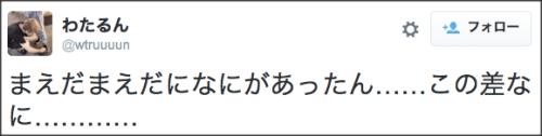 0904maedamaeda9