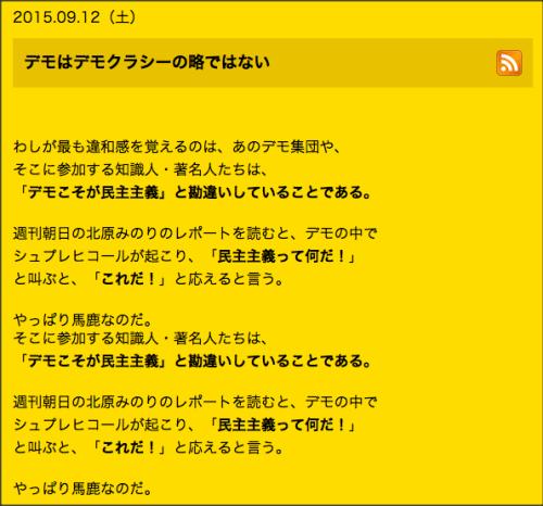 0912yoshirin