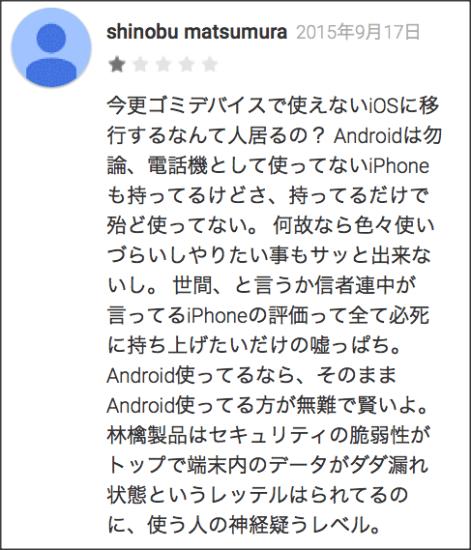 0920iphone9