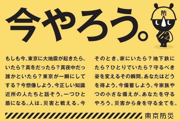 2015-09-04 17.02.17