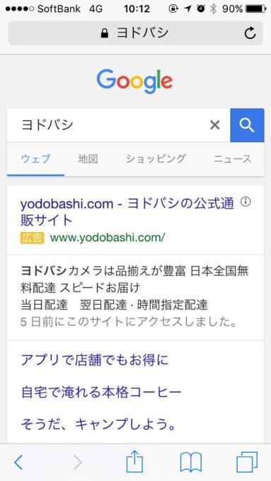 contentsblocker_google
