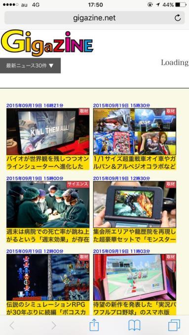 contentsblocker_google6