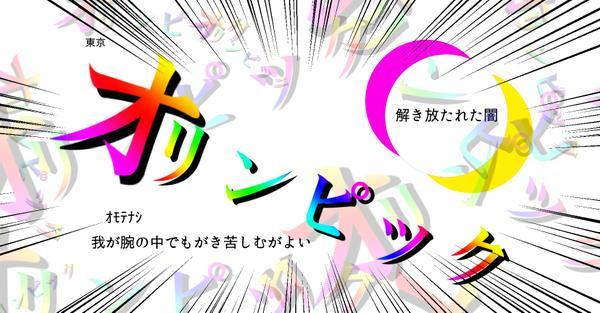 dasai_emblem (9)