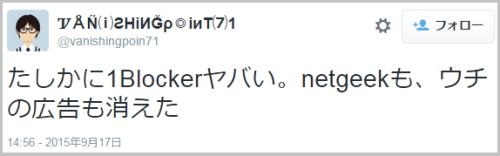 ios9_blocker8