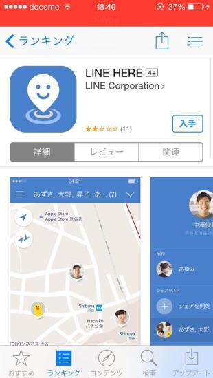 linehere1