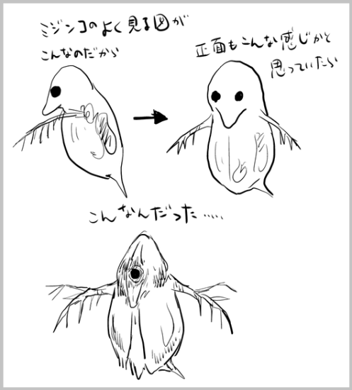 mojinko_face_front