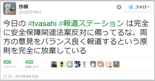 takasu_tvasahi1