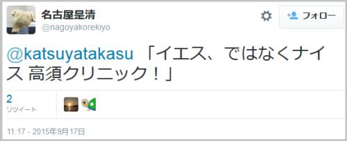 takasu_tvasahi4