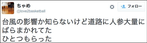 1009hokkaido9