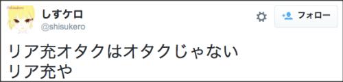 1009otaku8
