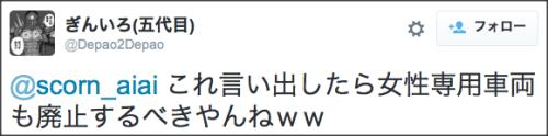 1014dazaifu6