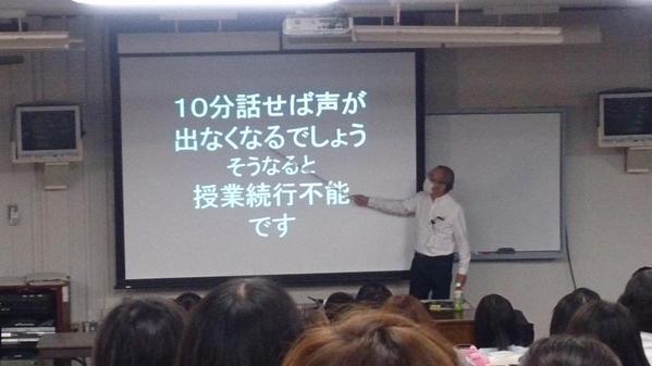 1021gifuyakkadai1