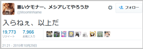 cabbage_suihanki (2)